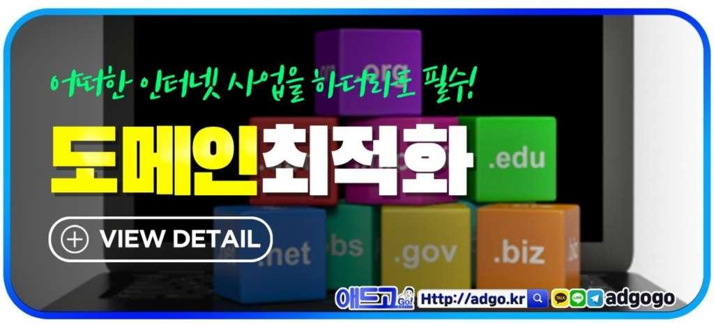독립광고대행사홈페이지제작